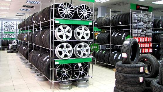 считают, что продажа авто дисков шины мощным сканирующим действием