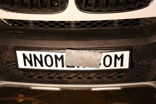 Магнит на номер автомобиля