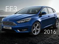 Ford Focus 3 2016 года