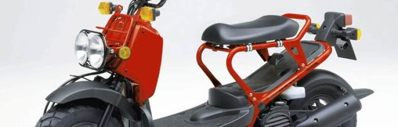 Во что обходится покупка подержанного скутера?