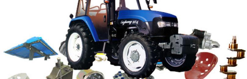 Трактор МТЗ-70
