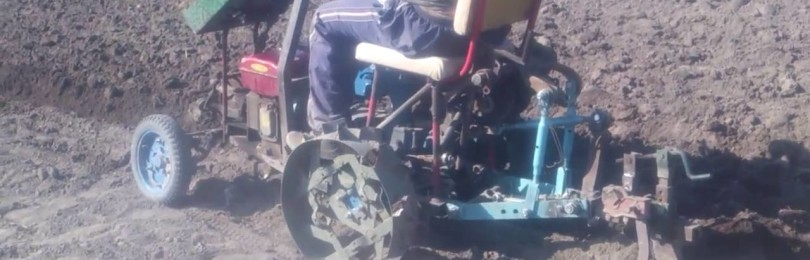 Трактор МТЗ-05