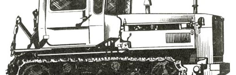 Трактор МТЗ-75