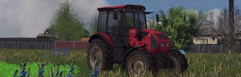 Моды Для Farming Simulator 2017 МТЗ-1523