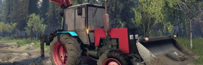Скачать Трактор МТЗ