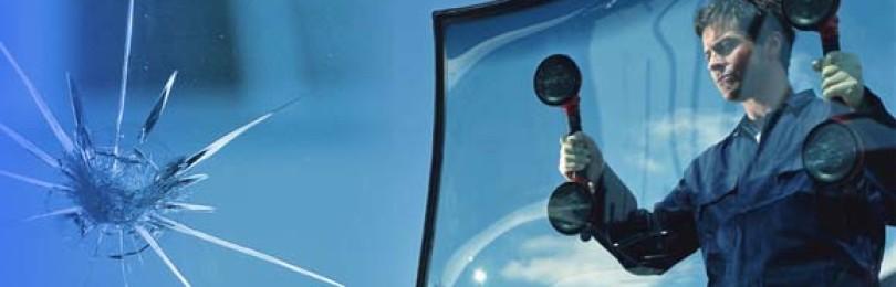 Как заменить лобовое стекло?