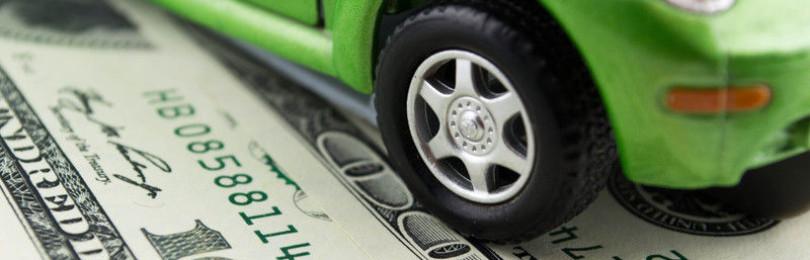 Ограничения при оформлении кредита под залог автомобиля