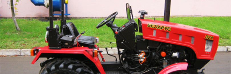 Трактор МТЗ-320 Управление