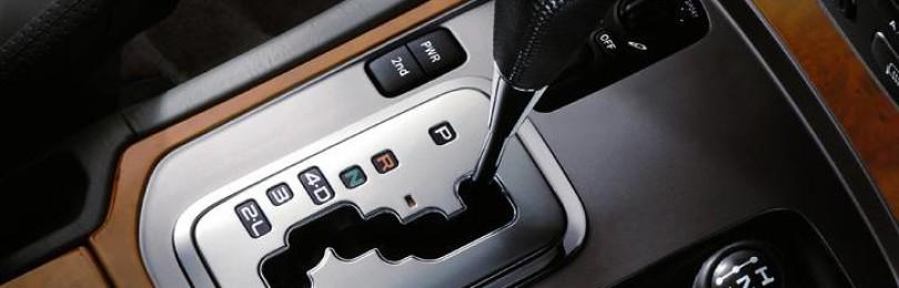 С какой трансмиссией выбрать автомобиль: вариатор или автомат?