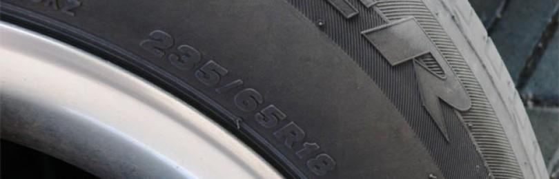Индексы скорости шин и другие характеристики