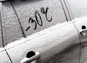 Как завести двигатель в мороз?