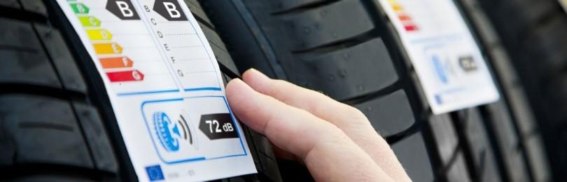 Когда выгоднее покупать шины?
