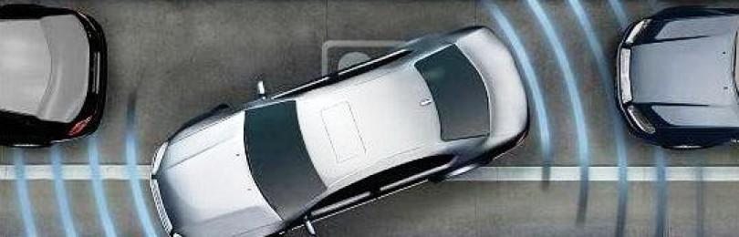 Как правильно выбрать парктроник?