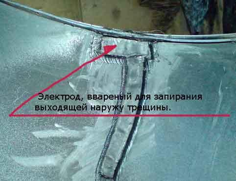 Пайка бампера пластиковыми электродами